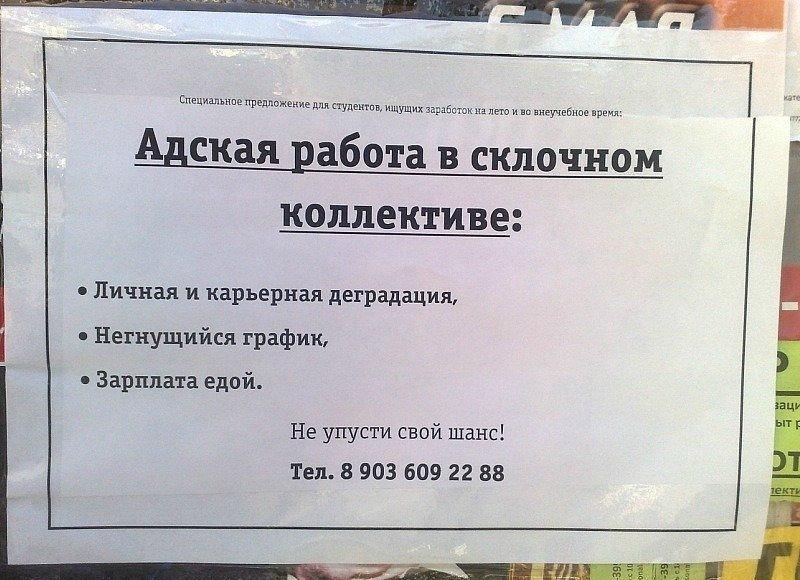 http://cs5948.vkontakte.ru/u19897487/77475388/y_f8bde749.jpg