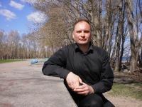 Владимир Гавриш, 29 июня , Сургут, id131940424