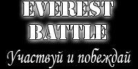 EVEREST Battle