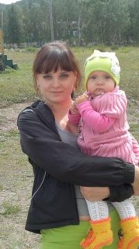 Елена Василенко(абабкова), 23 января , Уфа, id144281252