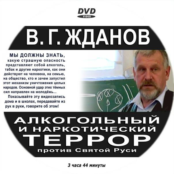 http://cs5950.vkontakte.ru/u3097348/149495988/x_acc23436.jpg