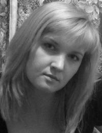 Марина Зайцева, 26 апреля 1999, Волгоград, id49909856