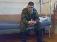 Игорь Вотчинский, 26 февраля 1992, Чита, id115390252