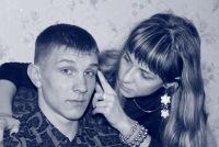 Александр Кузнецов, 24 декабря 1990, Иркутск, id167411377