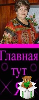 Татьяна Полякова(игнатьева), 17 июля 1953, Мариуполь, id75791995
