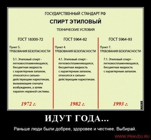 http://cs5952.userapi.com/u137648053/144482788/x_3ad3e50a.jpg