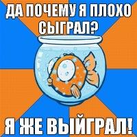 Илья Телин
