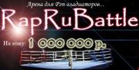 RapRuBattle.ru