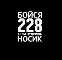 Владимир Иванцов, 21 декабря , Губкинский, id100880853