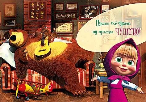 Красивые анимационные открытки с Новым Годом и Рождеством.