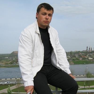 Александр Никитин, 21 июля 1985, Донецк, id134332383