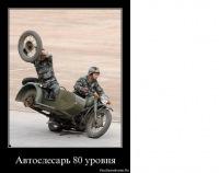 Степан Сорокин, 30 мая 1990, Челябинск, id1336285