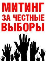 Суббота на Площади Революции