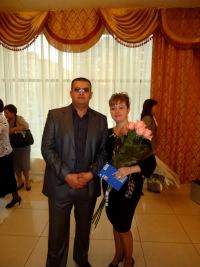 Елена Еремеева, 14 апреля 1997, Балаково, id167315406