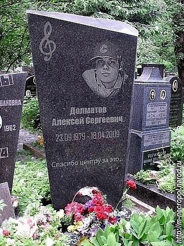 http://cs5957.vkontakte.ru/u100053293/133173217/x_8964354b.jpg