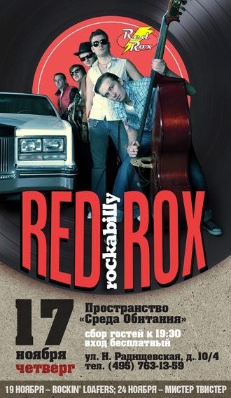 """17.11 Red Rox В КЛУБЕ """"СРЕДА ОБИТАНИЯ"""""""
