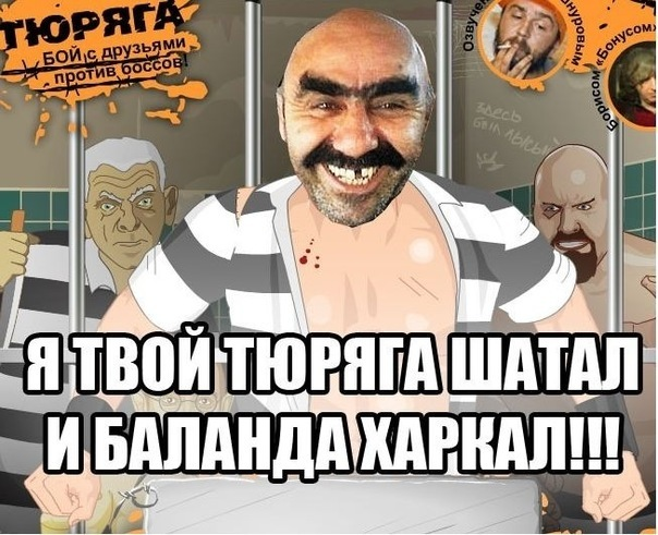Антон Степанченко, Железнодорожный (Балашиха) - фото №14