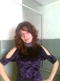 Марина Цветкова, 14 июля 1984, Новочебоксарск, id171005390