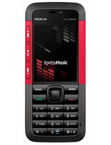 Цены на мобильный телефон Nokia 5310 XpressMusic - где купить мобильный тел