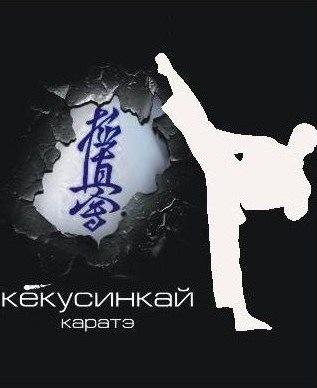 Открытки анимированные, открытка тренеру по каратэ
