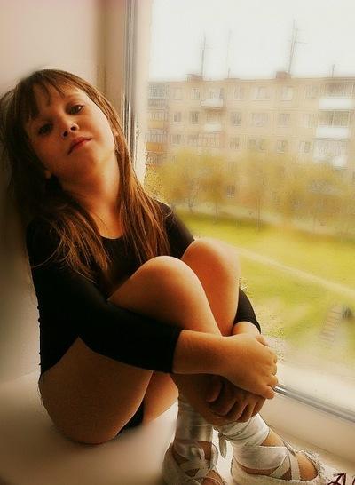 Карина Макеева, 5 сентября 1998, Коломна, id208297746