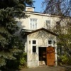Зеленый дом / Green Home