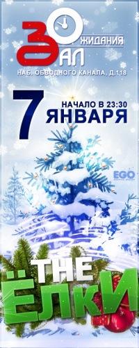 Влад Кравцов, Уссурийск, id105373817