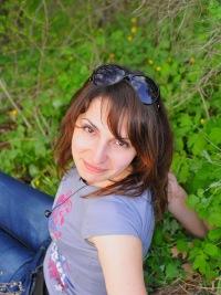 Стася Харитонова