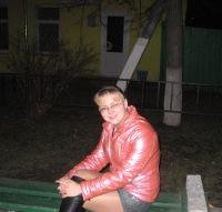 Наташа Родина, 30 мая 1987, Егорьевск, id104236512