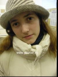 Антонина Шукшина, Орел, id107544687