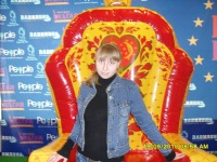 Елена Вербицкая, 24 октября , Киев, id114450051