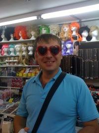 Максим Серебряный, 4 марта , Ростов-на-Дону, id117977547