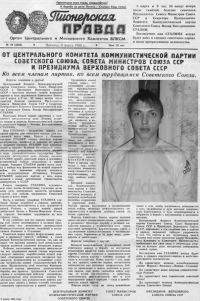 Евгений Прокопьев, 24 мая 1989, Красноярск, id120864289