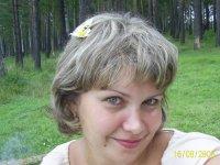 Наталья Петренко, 16 августа , Иркутск, id25507912