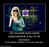 Ирина Беляева, 30 августа 1985, Тверь, id28862751