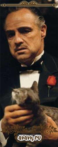 Don Corleone, 13 января , Москва, id51513099