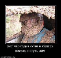 Vasya Petrov, 1 марта , Москва, id76732914