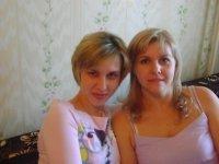 Анюта Горячева (глазырина), 31 января 1995, Челябинск, id89646556
