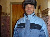Валерий Александров, 28 ноября 1957, Ижевск, id99267550