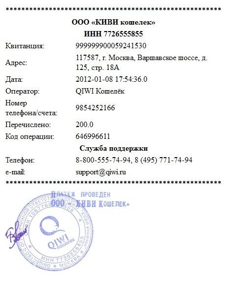 ДОБРЯНКА Индекс почты 61874 - отзывы и оценки
