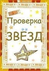 Алена Πетрова, 14 августа 1999, Киев, id162647808