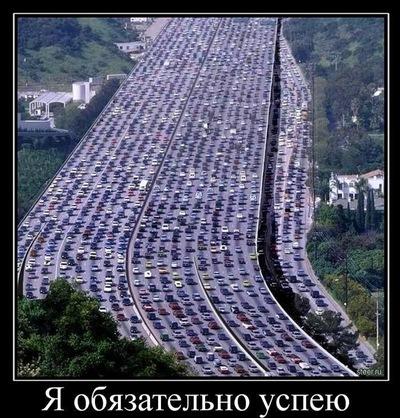 Ильдар Тахаув, 25 апреля 1989, Нижнекамск, id24121917