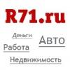 R71.ru — Тульский региональный портал