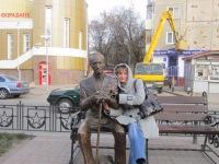 Юлия Еременко, 7 января , Калуга, id158969201