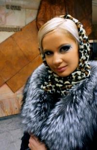 Алена Уценка, 9 января 1989, Николаев, id163292048