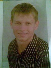 Денис Дзюба, 18 августа 1990, Зерноград, id165662474