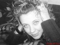 Natalya Vodovatova, 16 мая , Челябинск, id129906191