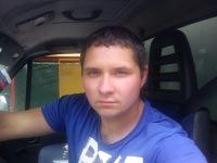 Den Maximkin, 9 апреля 1985, Здолбунов, id156102566