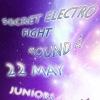 ★SECRET ELECTRO FIGHT ROUND 5★ РОВНО ГОД!!! НОВОСТИ О СУДЕЙСТВЕ! 21 АВГУСТА!