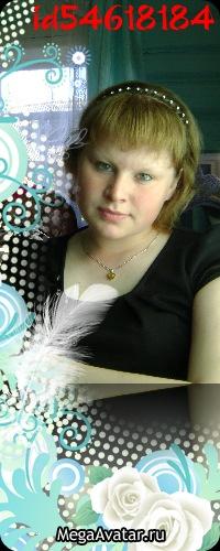 Елена Бражкина, 23 февраля , Кудымкар, id139016164